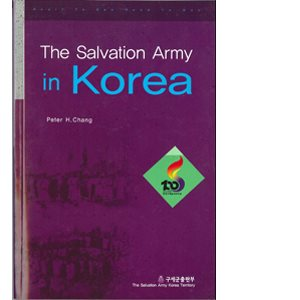 TSA IN KOREA; Peter H. Chang, 978-89-92733-03-8, The Salvation Army Publishing