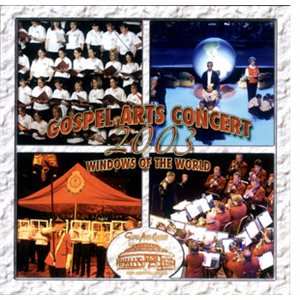 GOSPEL ARTS CONCERT 2003 CD